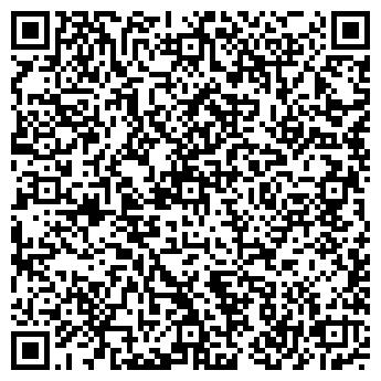 QR-код с контактной информацией организации Кашалот, ООО