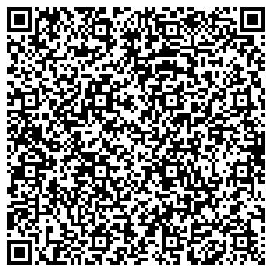 QR-код с контактной информацией организации Торговый Дом Валди, ООО