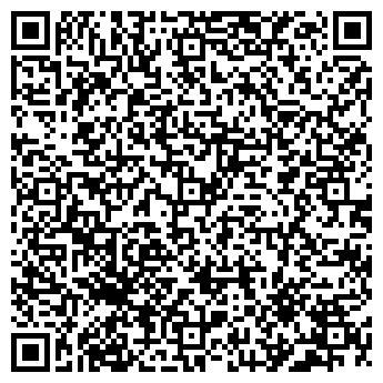 QR-код с контактной информацией организации ГП ГОРОДНЯНСКИЙ ЛЕСХОЗ, ГП
