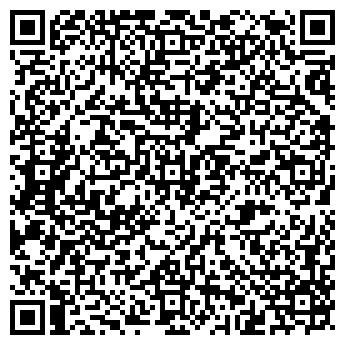 QR-код с контактной информацией организации Кумир, ООО