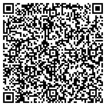 QR-код с контактной информацией организации Этиленсервис, ООО