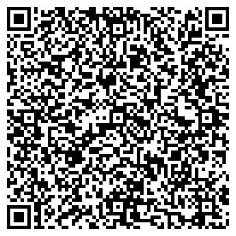 QR-код с контактной информацией организации Пластторг, ООО