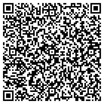 QR-код с контактной информацией организации Ал Пластик, ООО