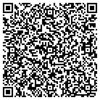 QR-код с контактной информацией организации Олимп 2008, ООО