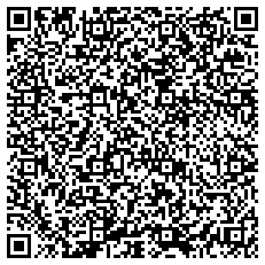 QR-код с контактной информацией организации Жаботинский консервный завод Гайдамаки, ООО