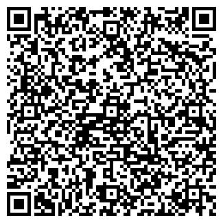 QR-код с контактной информацией организации Торговый дом Упаковка, ООО