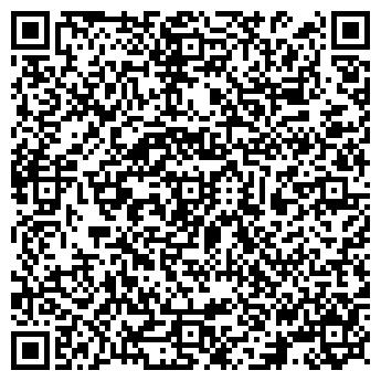 QR-код с контактной информацией организации Б.Д.О, ЧП