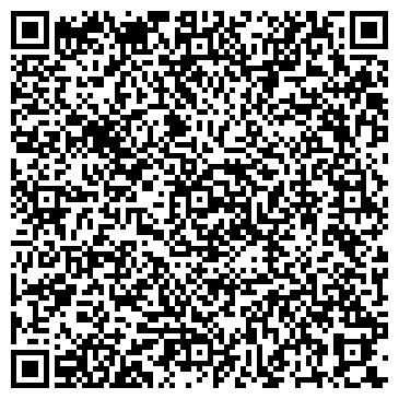 QR-код с контактной информацией организации Эконом (Горуха), ЧП