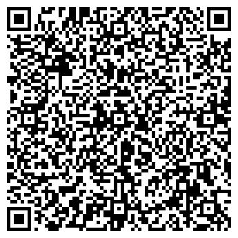 QR-код с контактной информацией организации Блистер, ЧП