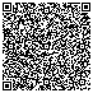 QR-код с контактной информацией организации Универсист, ООО (Universyst)