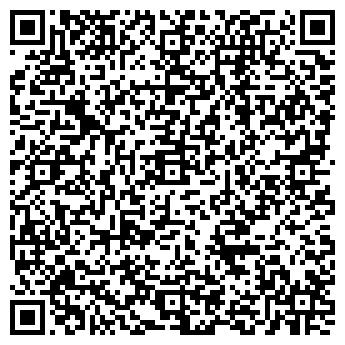 QR-код с контактной информацией организации Алеана, ООО