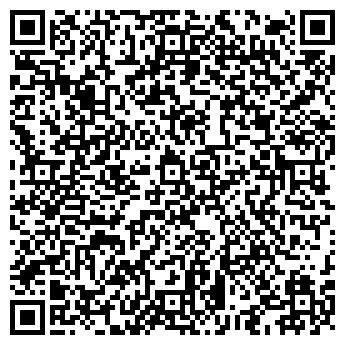 QR-код с контактной информацией организации ДПА, ООО