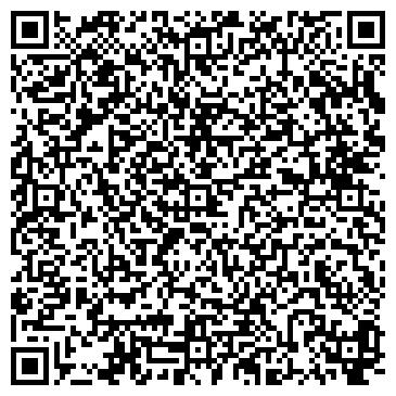 QR-код с контактной информацией организации Лычаковский Лев, ООО