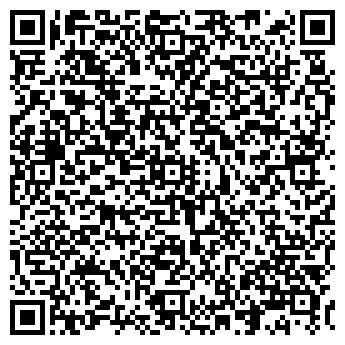 QR-код с контактной информацией организации Эльза-декор, ООО