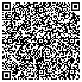 QR-код с контактной информацией организации Экопак, ЧП