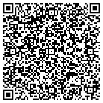 QR-код с контактной информацией организации ЭЛКО ПАК, ООО