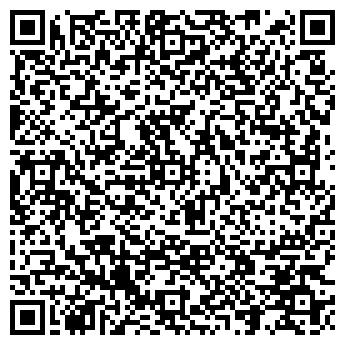 QR-код с контактной информацией организации ФортПласт, ООО