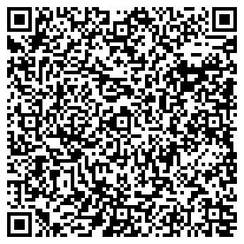 QR-код с контактной информацией организации КремПак, ЧП