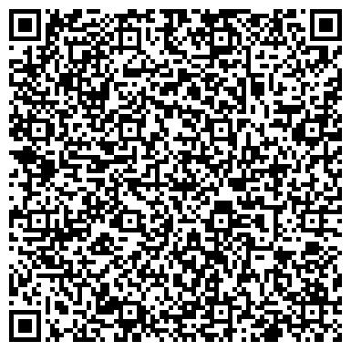 QR-код с контактной информацией организации Легенда Плюс, ЧП