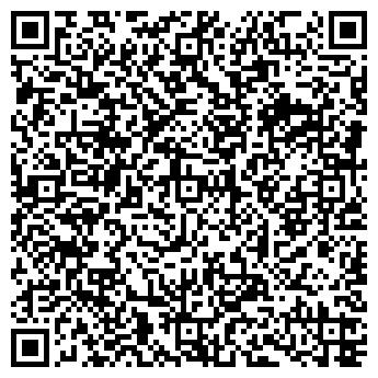 QR-код с контактной информацией организации Экопром, ДП