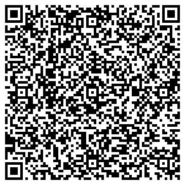 QR-код с контактной информацией организации Эко 4, ООО