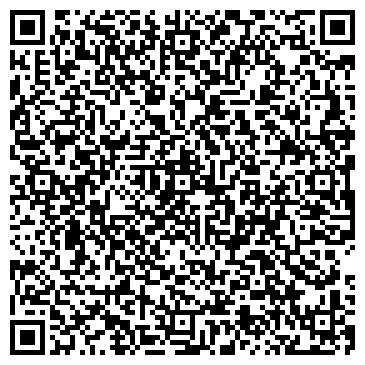 QR-код с контактной информацией организации Вакви, ЧПФ