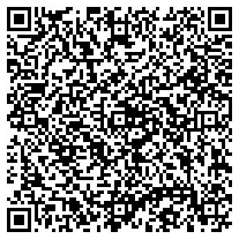 QR-код с контактной информацией организации ГП ЭНЕРГОСТАЛЬ