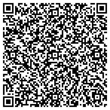 QR-код с контактной информацией организации Принт Пак Системс, ООО