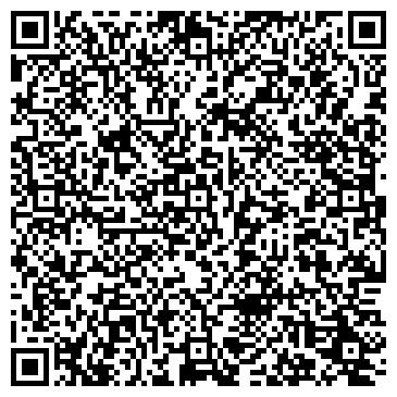 QR-код с контактной информацией организации Стирол Пак, ЗАО
