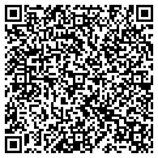 QR-код с контактной информацией организации ООО ФЕНИКС-1