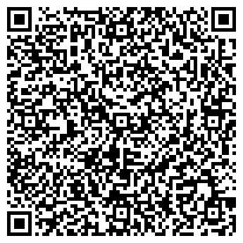 QR-код с контактной информацией организации Алекс Пак, ДП