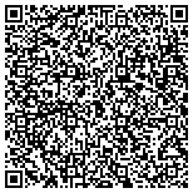 QR-код с контактной информацией организации КУРЯЖСКИЙ ЗАВОД СИЛИКАТНЫХ ИЗДЕЛИЙ, ООО