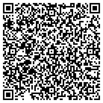 QR-код с контактной информацией организации Билавери, ООО