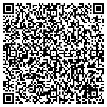 QR-код с контактной информацией организации Микрон-С, ООО