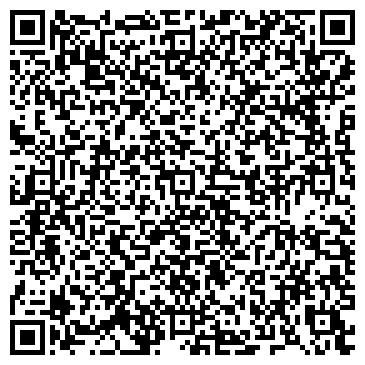 QR-код с контактной информацией организации Олма Трейд Лтд, ООО