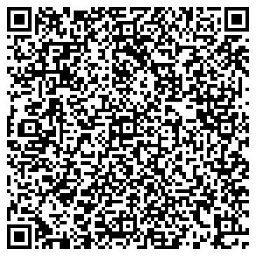 QR-код с контактной информацией организации Синевир (Синевір), ООО