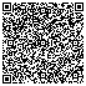 QR-код с контактной информацией организации Импульс-Агро, ООO