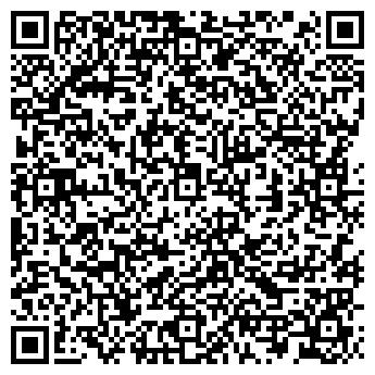 QR-код с контактной информацией организации EF-Донецк, ООО
