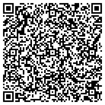 QR-код с контактной информацией организации Альфа-СПК, ООО