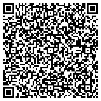 QR-код с контактной информацией организации Инпромспорт, Предприятие (ВЧСИ МВДУ)