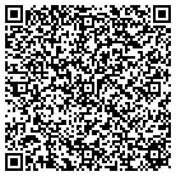 QR-код с контактной информацией организации Стома, АО