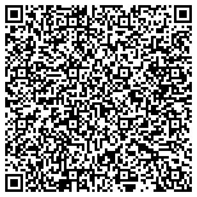 QR-код с контактной информацией организации Завод ДК Орисил, ООО