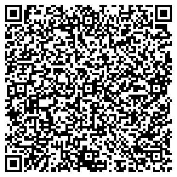 QR-код с контактной информацией организации Дах Тігла, ООО