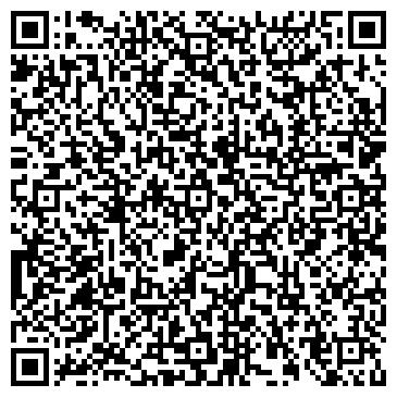 QR-код с контактной информацией организации Экотехнология, ООО