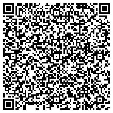 QR-код с контактной информацией организации Сувенир-чик, Интернет-магазин