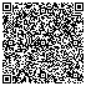 QR-код с контактной информацией организации Конкорд, ПКФ