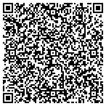 QR-код с контактной информацией организации БЮРО-МАШ, ООО