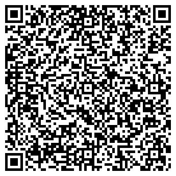QR-код с контактной информацией организации Тривита, ООО