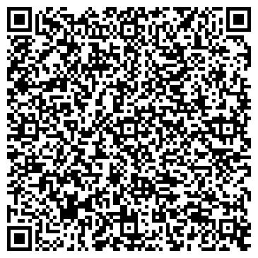 QR-код с контактной информацией организации Элса-Донбасс, 000