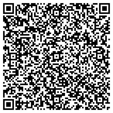 QR-код с контактной информацией организации Экспосервис Центр, ООО